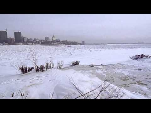 Khabarovsk, Far East Russia - Amur River