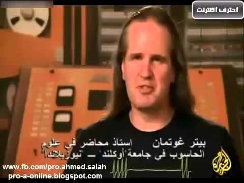 فيلم وثآئقي عن ألهاكر وألجرائم ألألكترونيه