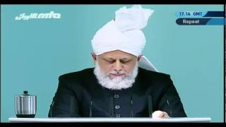 (Urdu) Friday Sermon15 October 2010 Part 4/4