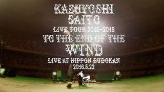 """斉藤 和義 Live Blu-ray/DVD/CD KAZUYOSHI SAITO LIVE TOUR 2015-2016 """"..."""