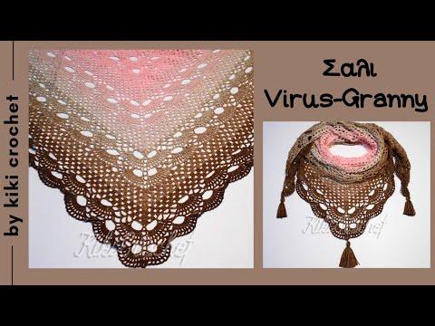 ea9364fdaa Kiki Crochet