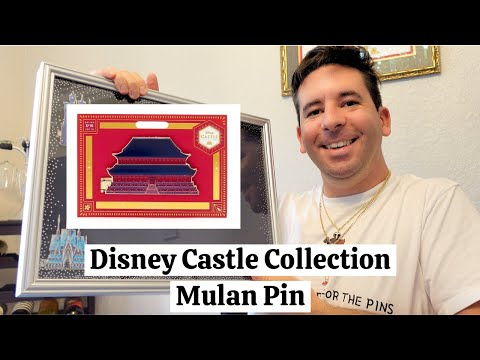 Mulan Imperial Palace Pin Disney Castle Collection Series 3 10 Youtube