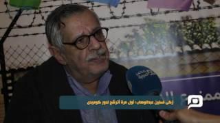 مصر العربية | زكى فطين عبدالوهاب: أول مرة أترشح لدور كوميدى