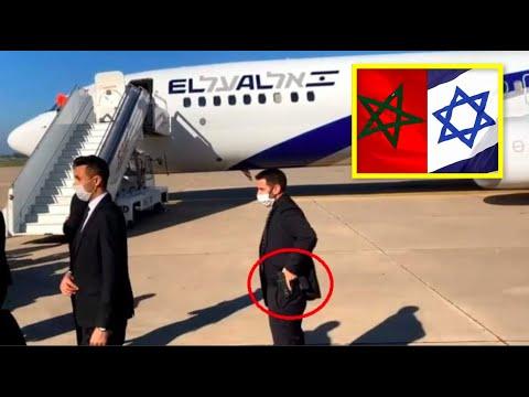 Vidéo. Historique. Le Premier Vol Direct Israël-Maroc A Atterri à Rabat