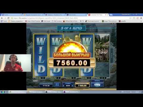 Форум казино онлайн лучший слот автоматы играть вулкан