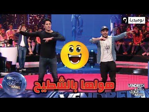 شاهد.. محمد رغيس هولها بالشطيح مع حسين بن حاج في لعبة