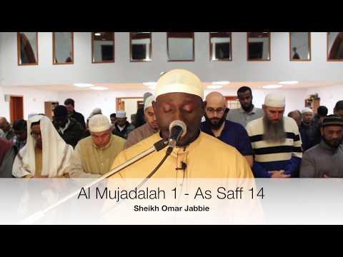 Night #25 Ramadan 2018 - Al Mujadalah 1 - As Saff 14 - Sheikh Omar Jabbie