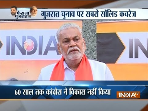 Faisla Gujarat Ka: Congress is making a mockery of development in Gujarat, says Parshottam Rupala