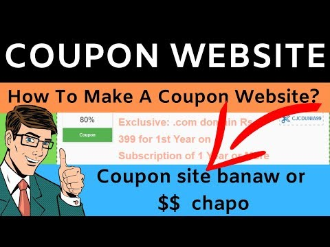 Coupon Website:How To Make A Coupon Website In Wordpress-2019