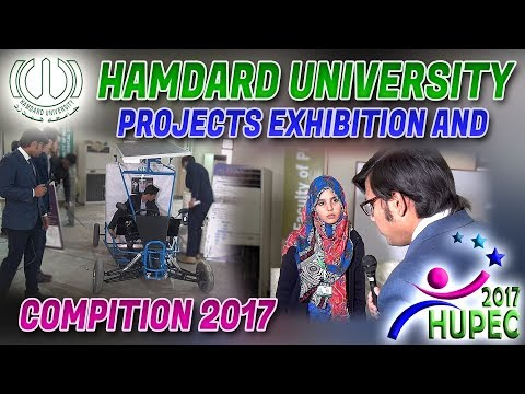 Hamdard University projects Exhibition and Compition 2017 (Jamshed Asmi Informative Channel)