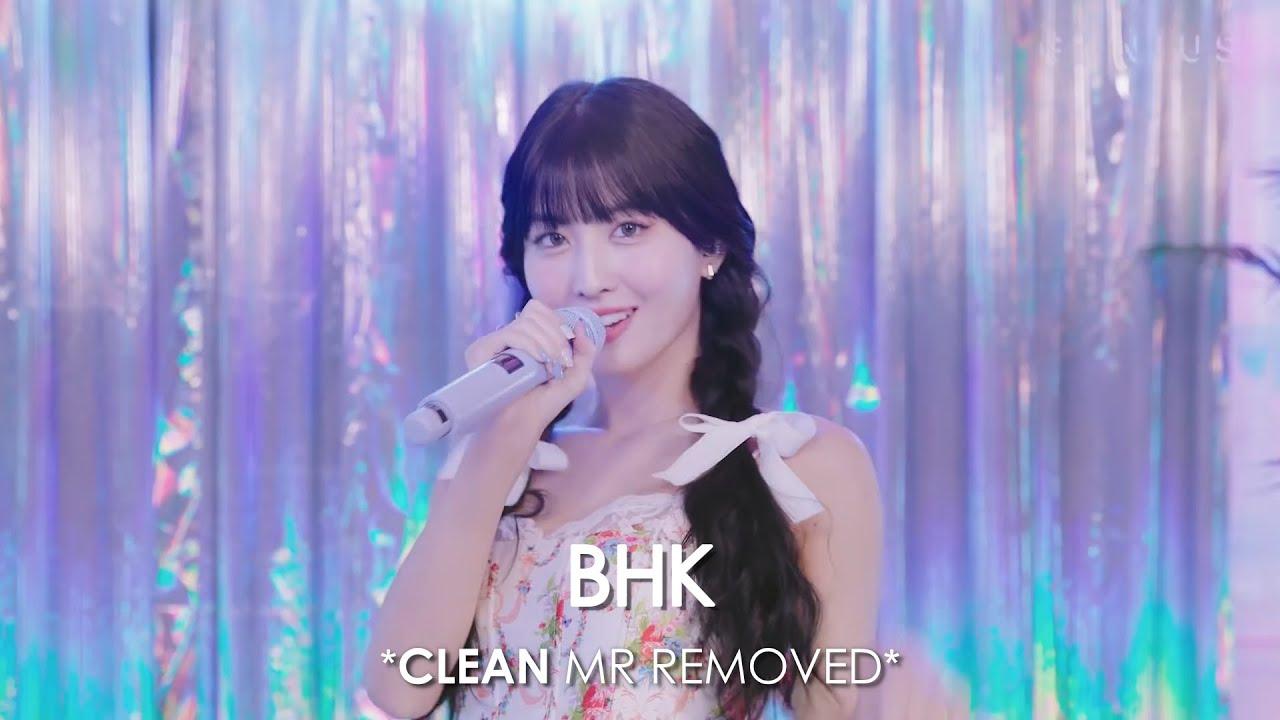 [CLEAN MR Removed] 210614 TWICE (트와이스) Alcohol-Free | Open Mic MR제거