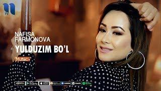 Nafisa Farmonova - Yulduzim bo'l | Нафиса Фармонова - Юлдузим бул (music version)