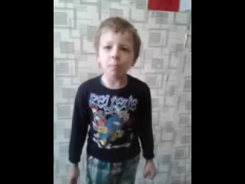 песня, Валид 6 лет