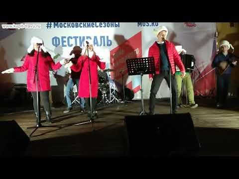 Смотреть клип Русский фолк и рок-н-ролл в современной обработке группы Monkey Folk Cover на фестивале в Москве. онлайн бесплатно в качестве