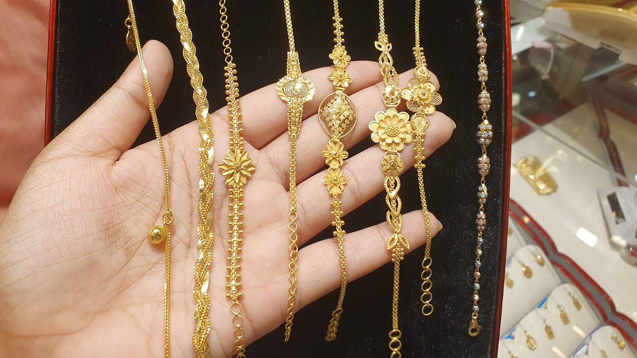 সোনার ব্যাসলেট কালেকশন ও দাম জানুন //gold braslet collection
