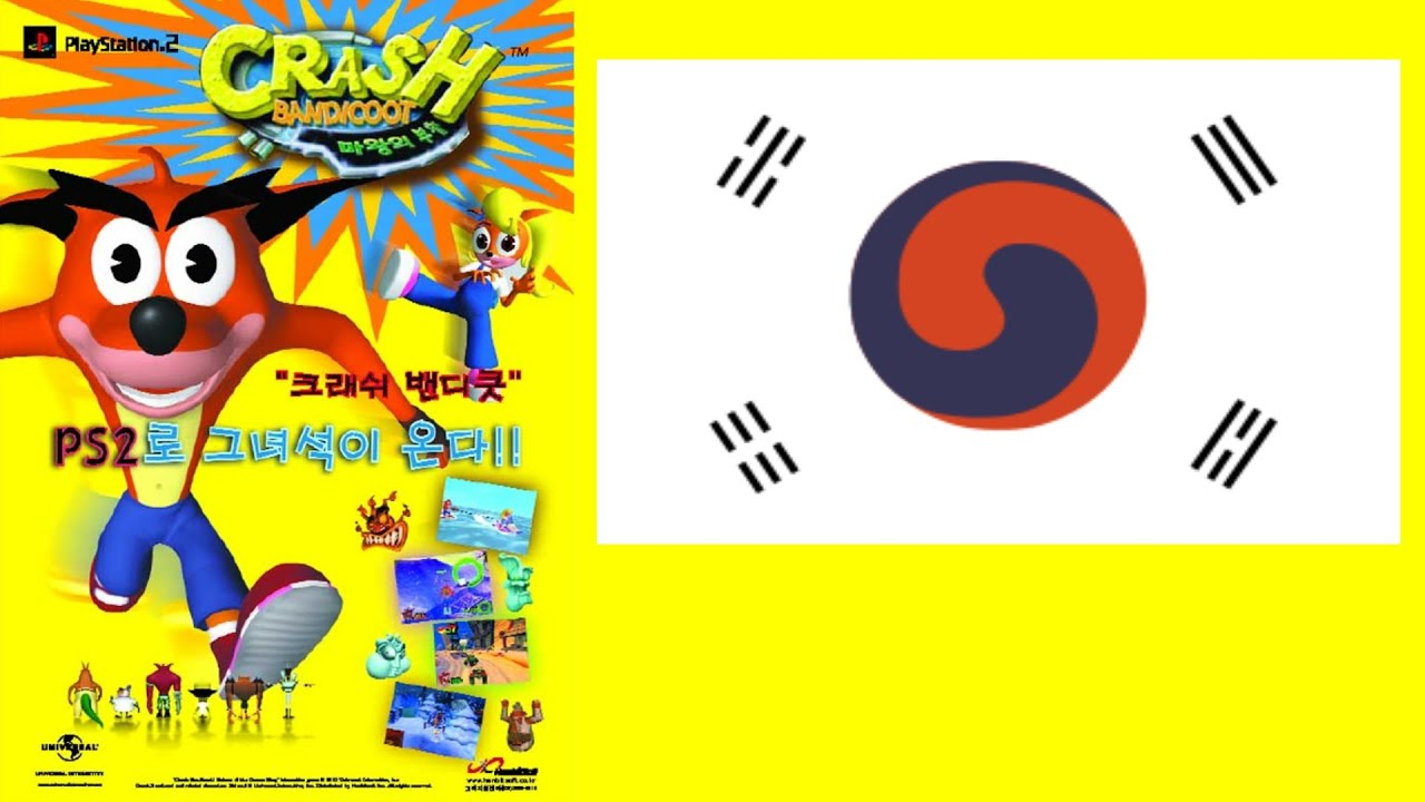 rare crash bandicoot 4 korean version 크래쉬 밴디쿳 마왕의 부활