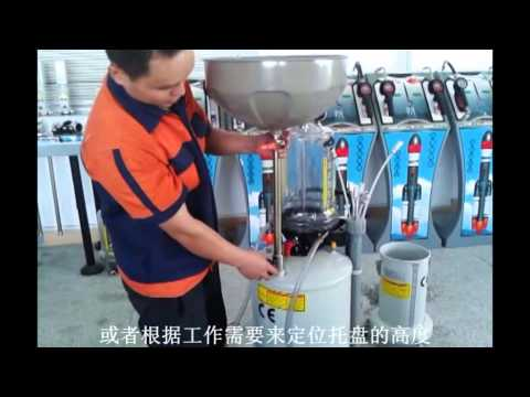 HC 2097 Pneumatic Waste Oil Extractor Operation Video 2012 11