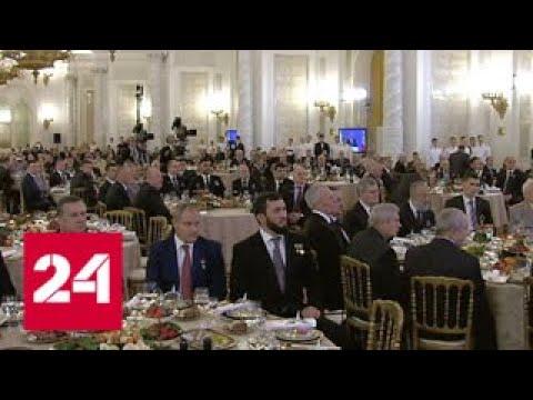 Путин: из поступков героев складывается тысячелетняя история России - Россия 24