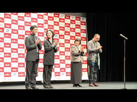 11/20 オープニングセレモニー /  TOKYO FILMeX 2010 Opening Ceremony