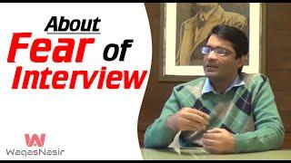 Fear Of Interview -By Umar Riaz | In Urdu