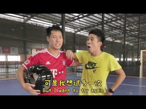 什么运动 WHAT SPORT - 足球射人比赛 (FUTSAL HELMET SHOOTING)