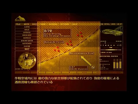 圓卓參連戰 - ACE COMBAT ZERO THE BELKAN WAR