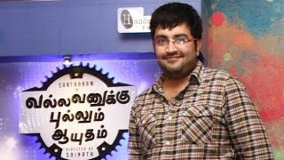 Music Director Siddharth Vipin on Vallavanukku Pullum Aayyutham Audio