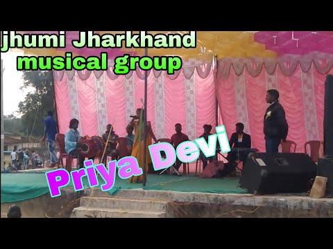 Singer Priya Devi Sarubera Me Nagpuri Porogram Prstuti Jhoomi Jharkhand Musical Gurup Gumla Ke Sath