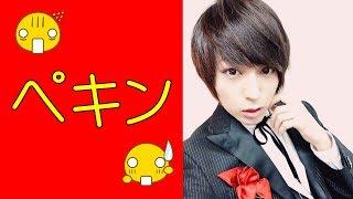 蒼井翔太 好きなジーンズは…? チャンネル登録お願いします。 hisa http...