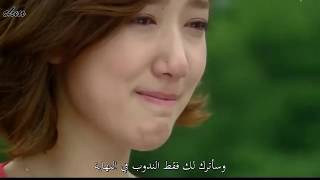 Download Yong Hwa - Without words (Heartstrings OST) [Arabic Sub] مترجمة للعربية