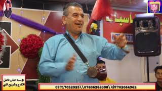 مؤسسة عباس فاضل للإنتاج والتوزيع الفني تقدم المطرب كاظم الفراتي