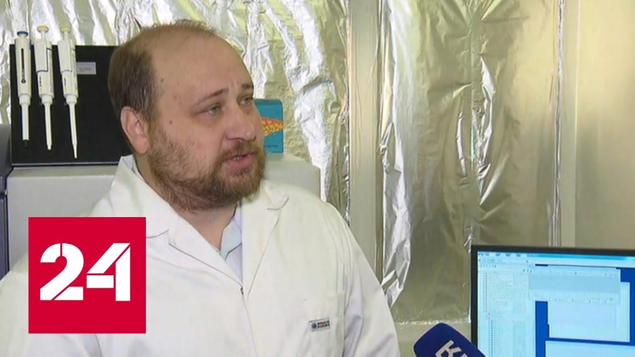 Денис Логунов: российская вакцина безопасна и многим поможет - Россия 24