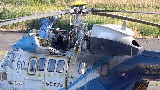 大型ヘリ弩迫力離着陸!中日本航空シュペルピューマ【4K】岡南飛行場にて