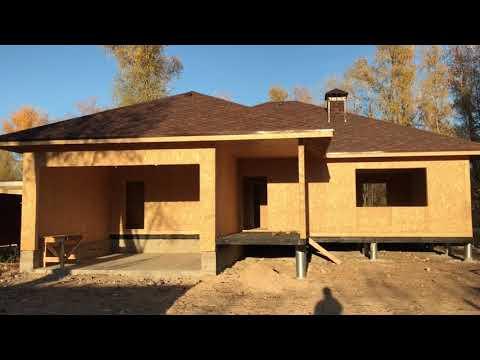 Строительство дома в Самаре п.Гранный