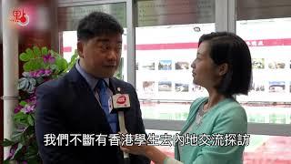 Publication Date: 2019-09-02 | Video Title: 開學禮:升國旗迎新學年