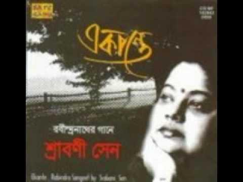 Aguner Porosh moni-Rabindra Sangeet- Sraboni Sen