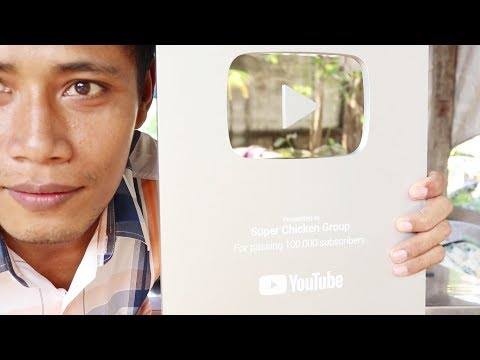 Unbox YouTube Silver Play Button for my kids Channel - Super Chicken Group