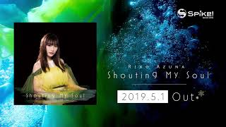 安月名莉子「花」カップリング曲『Shouting My Soul』視聴動画