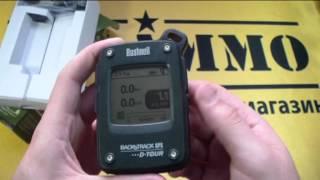 Bushnell BackTrack D-Tour - цифровой компас с GPS