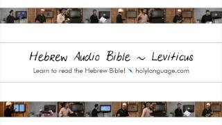 Leviticus - Hebrew Audio Bible! Bibliya Biblija Bibelen Bijbel Biblio Piibel Biblya Raamattu Biblia