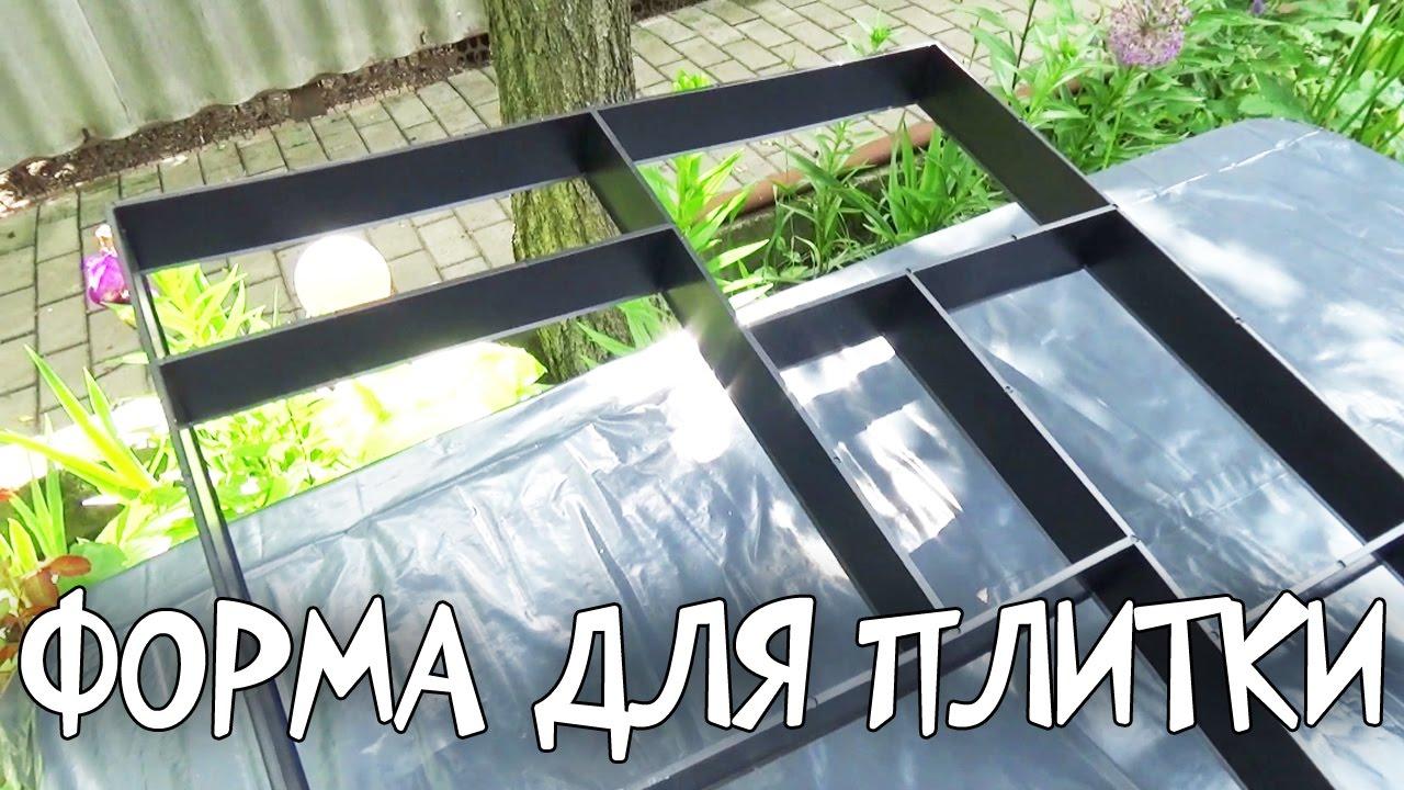 Стеклянный фриз (бордюр) - YouTube