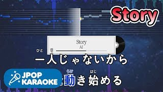 [歌詞・音程バーカラオケ/練習用] AI - Story 【原曲キー】 ♪ J-POP Karaoke