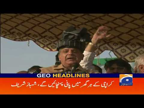 Geo Headlines - 08 PM - 22 April 2018