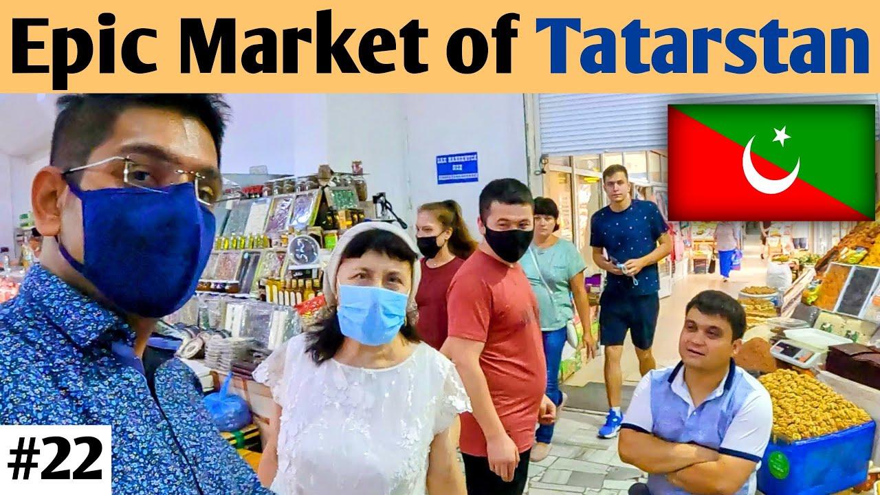 Aisi hoti hain Tatarstan ki Local Market    NOSTALGIC EXPERIENCE 🔥