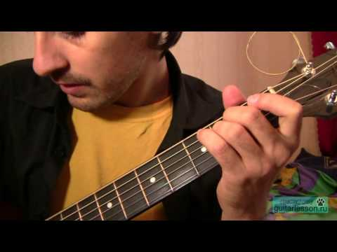 Сектор Газа - Life (Аккорды, урок на гитаре)