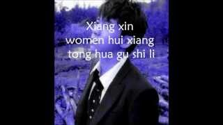Tong hua 2012 mix (4 versions) with lyrics