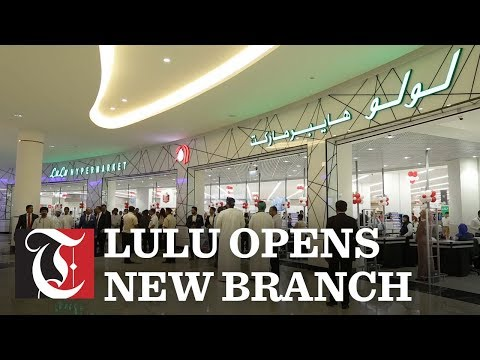 Lulu Hypermarket opens at the Mall of Muscat