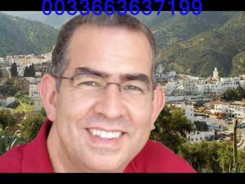 mahmoud al idrissi mp3