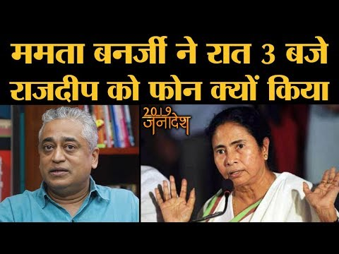 Rajdeep Sardesai ने Saurabh Dwivedi से कहा, मेरी बात सही निकली | Election Results 2019