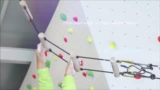 Vidéo: ROPE LADDER